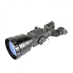 Armasight Command w wersji z obiektywem 75 mm