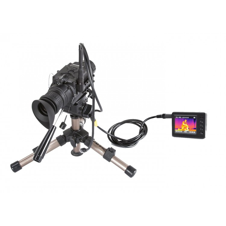 Cyfrowy rejestrator Armasight by FLIR DVR HD z ekranem