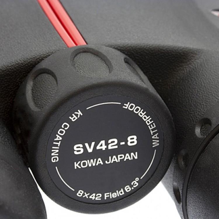Outdoorowa lornetka Kowa SV 8×42