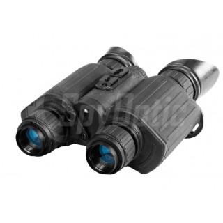 Noktowizor Armasight Spark-X CORE może wykorzystywać w formie lornetki
