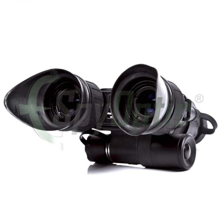 Gogle noktowizyjne Armasight Nyx-7 Generacji 2+