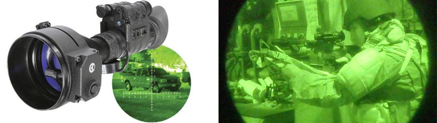 Uniwersalny noktowizor Armasight Nyx-14 Gen 2+ HD